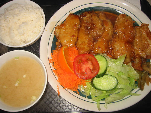 Teriyaki fish, salad, rice, miso soup