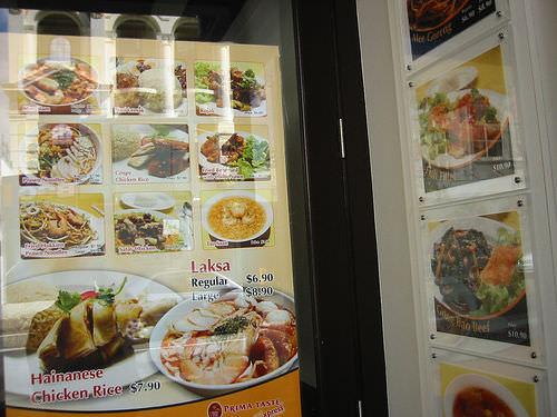 Prima Taste Express Window