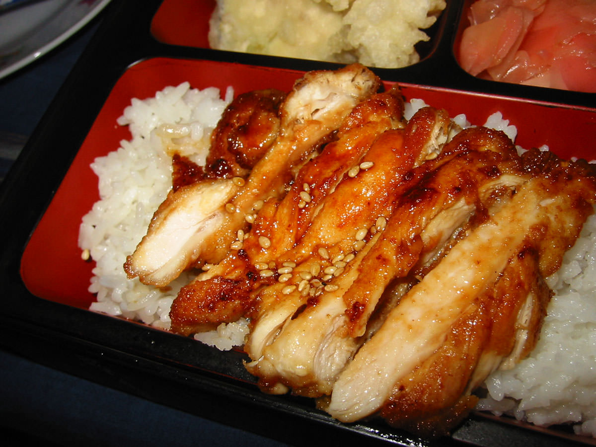 Click to see larger version of Teriyaki chicken and rice