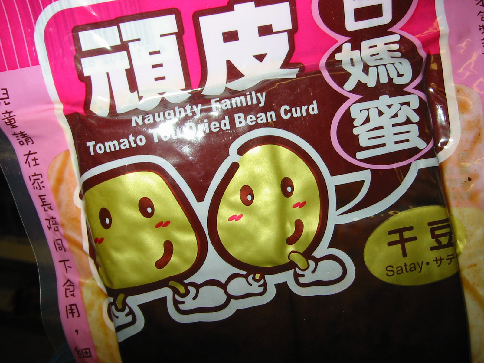 Naughty Family Tomato Tou Bean Curd