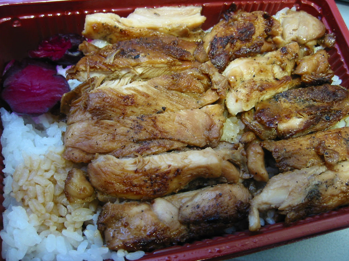 Teriyaki chicken with red pickles
