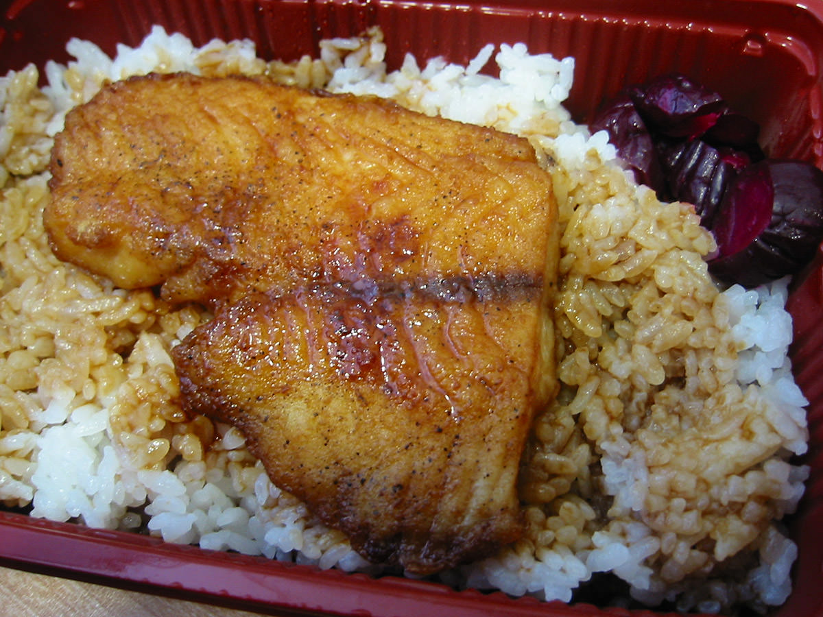 Teriyaki fish and rice