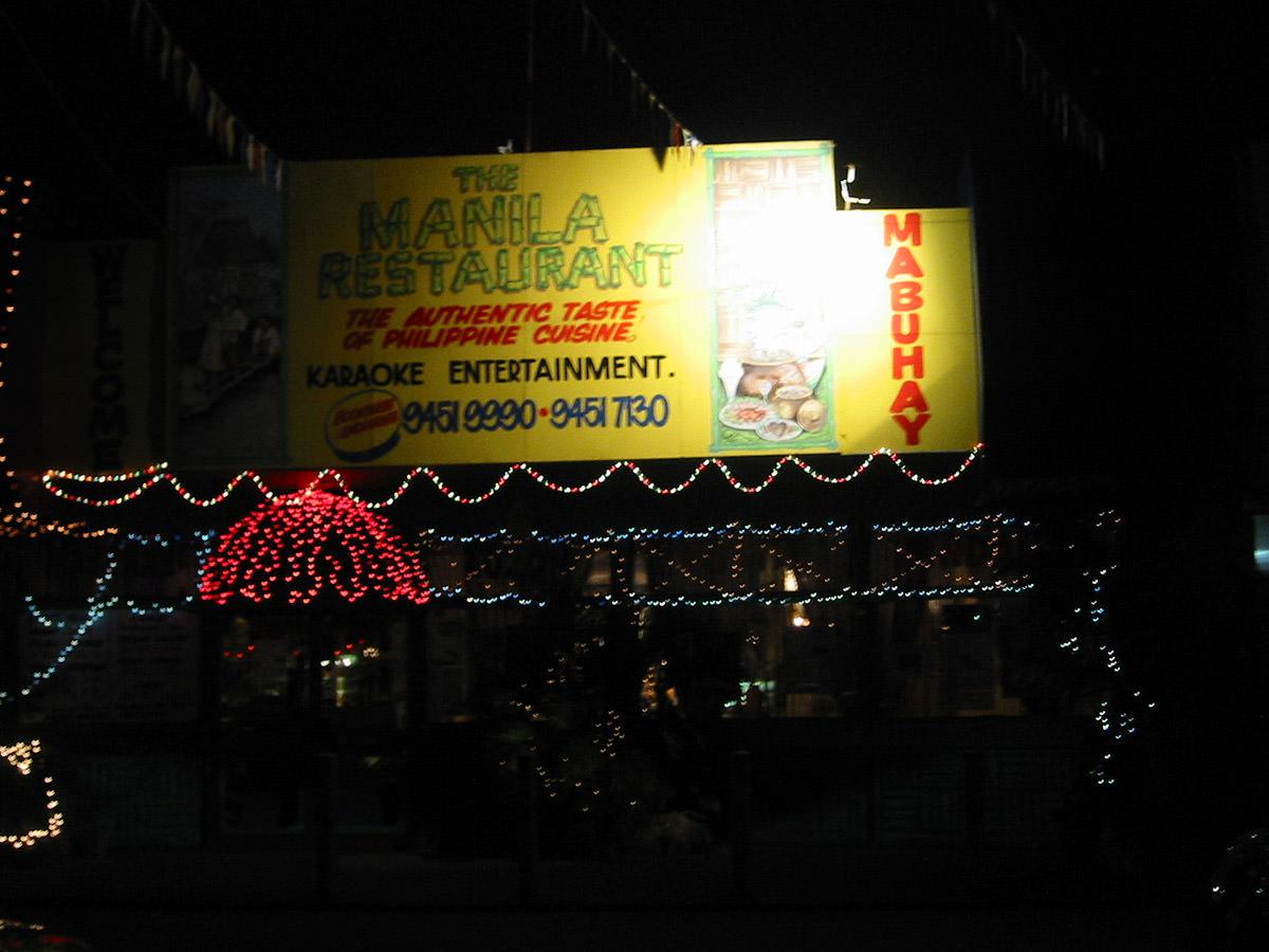 The Manila Restaurant - exterior