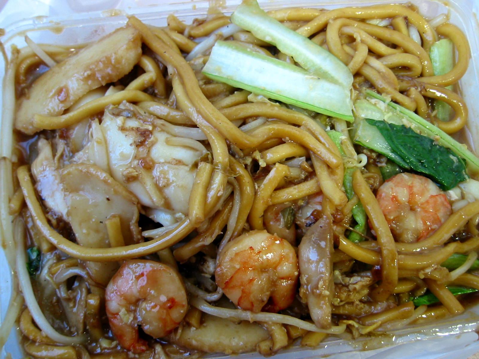 Han's singapore noodle