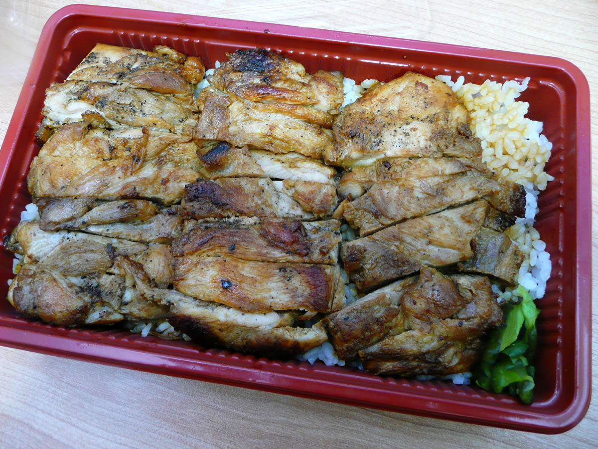 Nippon Fare's large teriyaki chicken