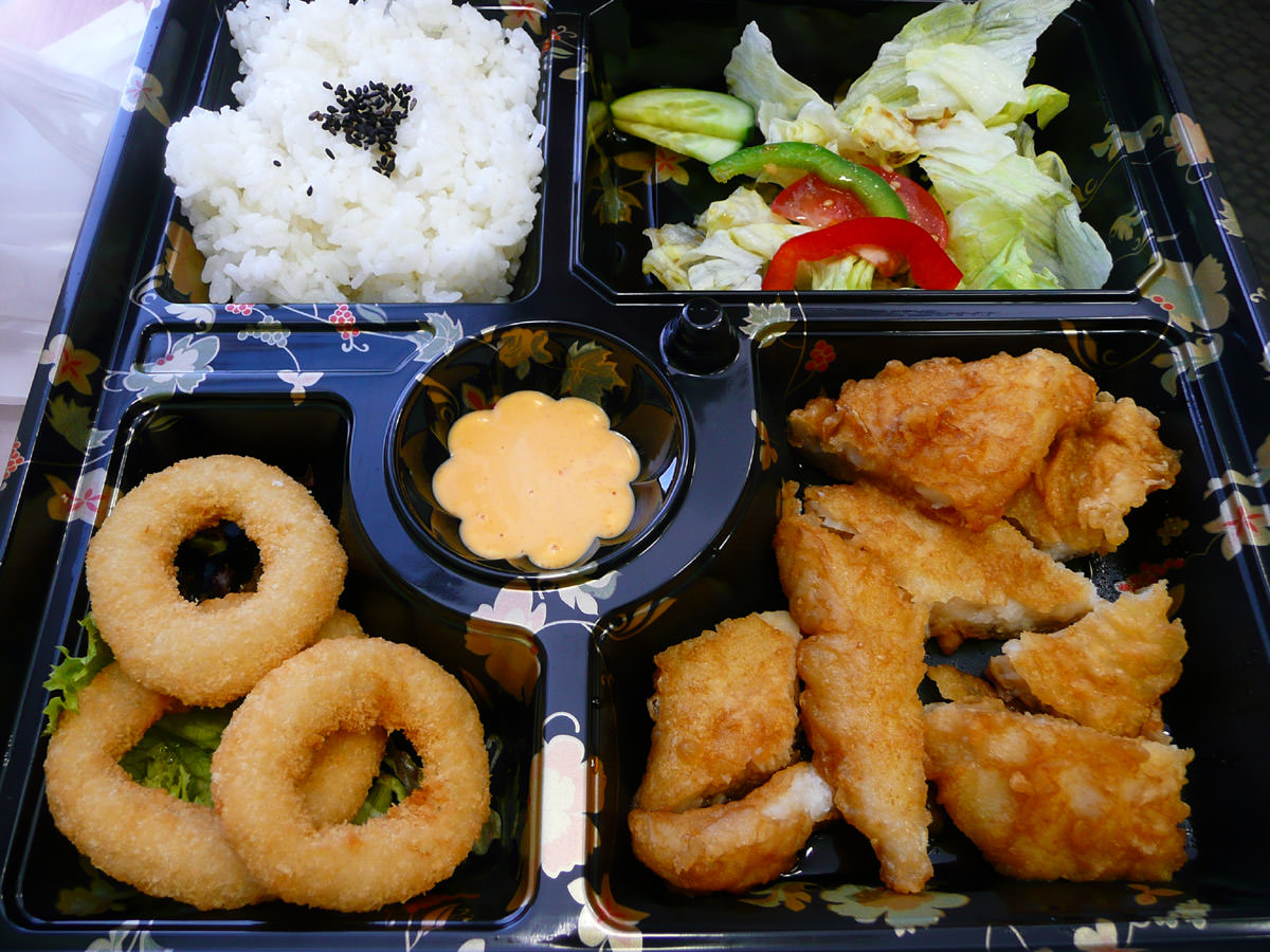 SRM's Large Teriyaki Fish Lunch Box