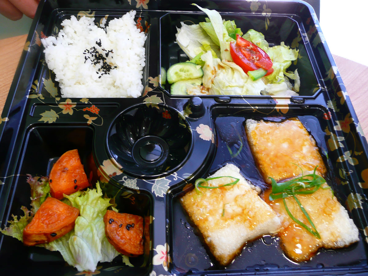 Chad's Medium Agedashi Tofu Lunch Box