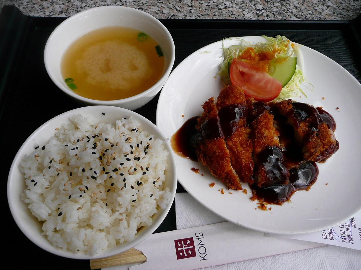 Chicken katsu meal