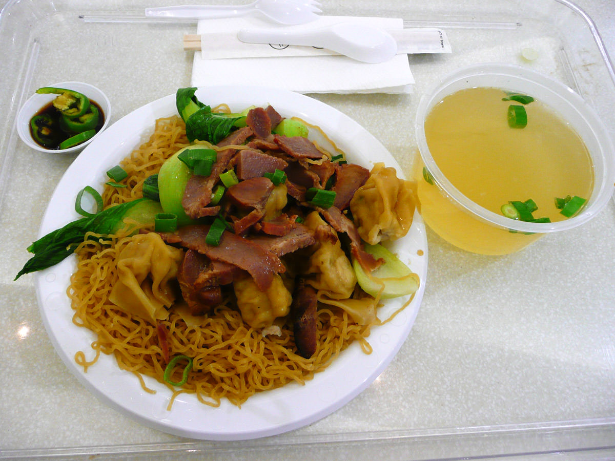 Wantan mee dry style with side bowl of soup