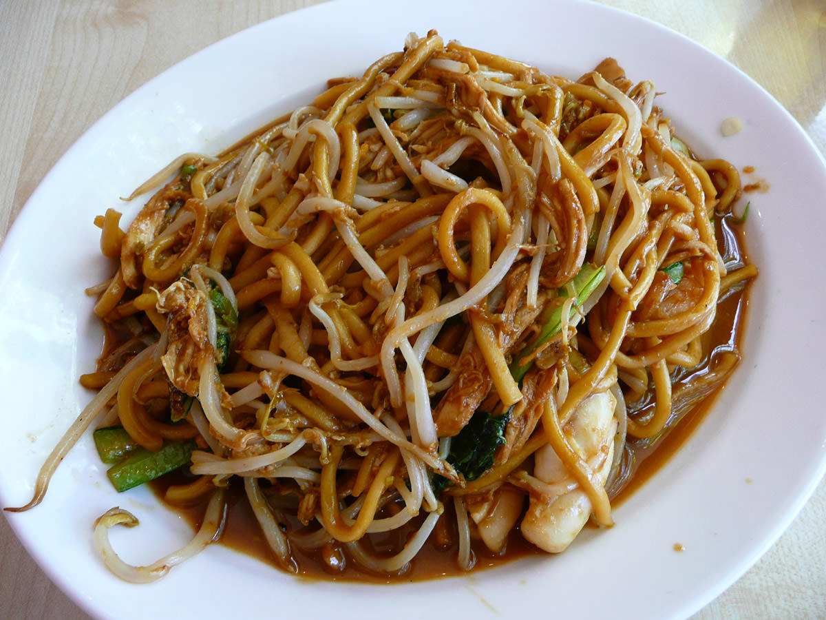 Han's Stir Fried Noodle
