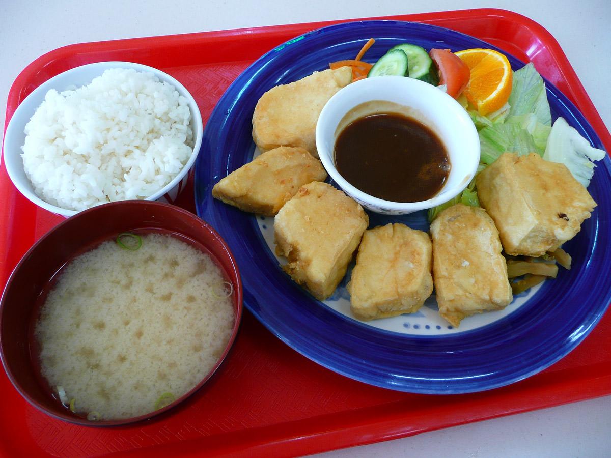 Teriyaki tofu set