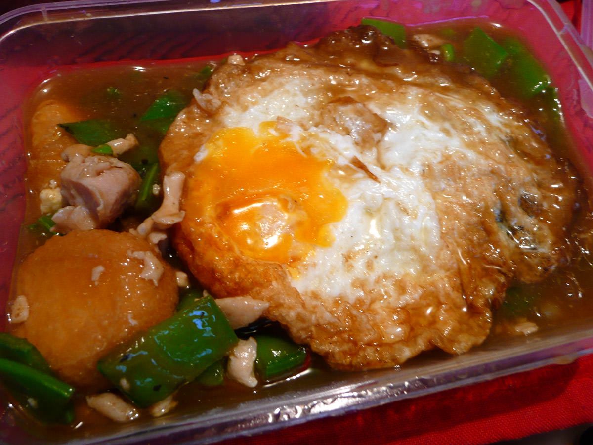 Japanese beancurd with chicken mince