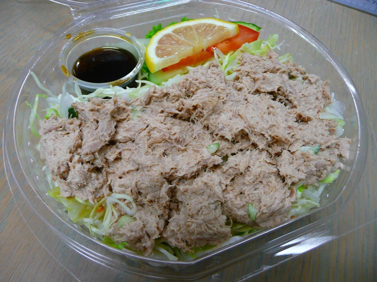 Chef salad - tuna