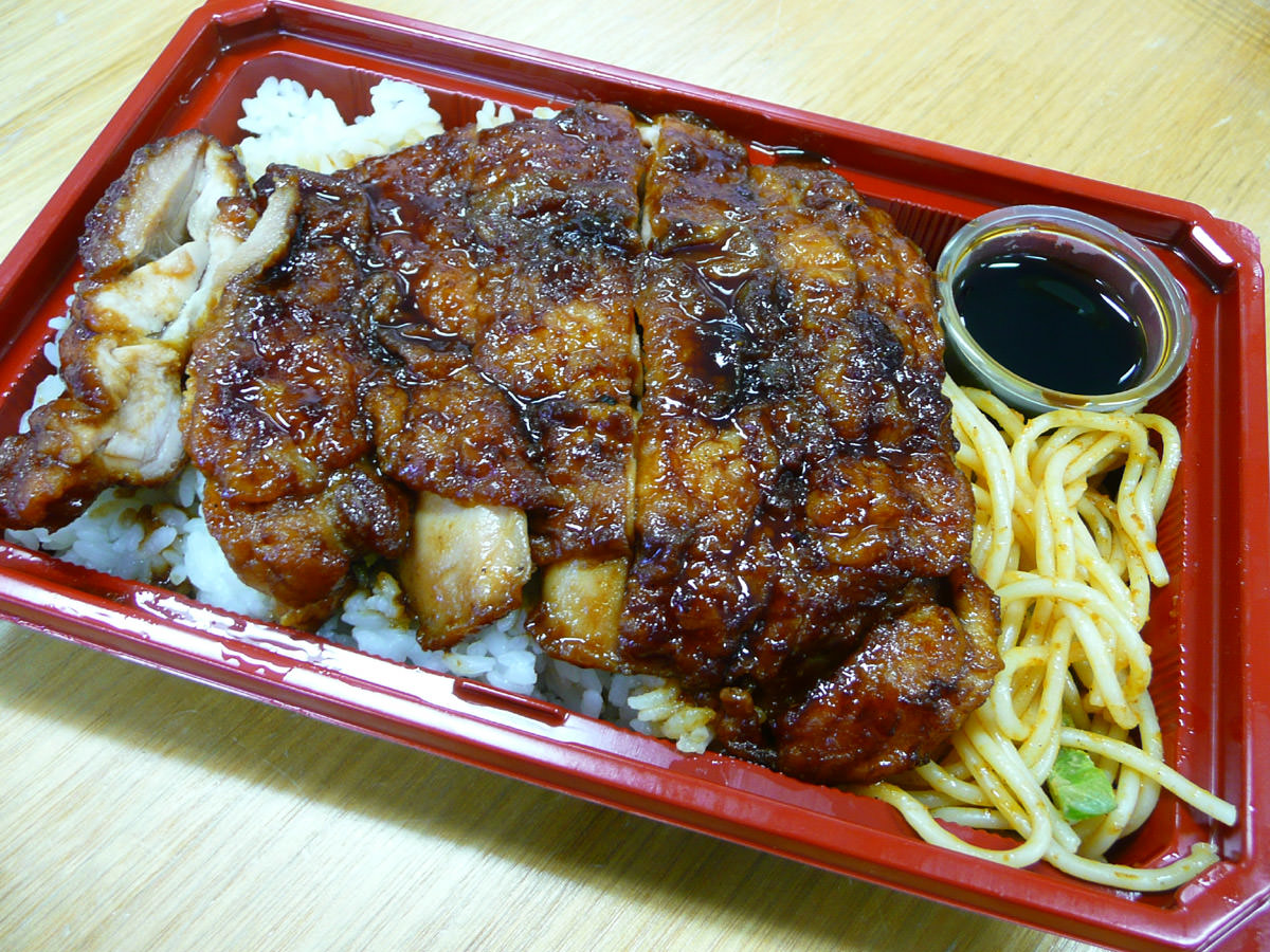 Chicken teriyaki (with spaghetti salad on the side)