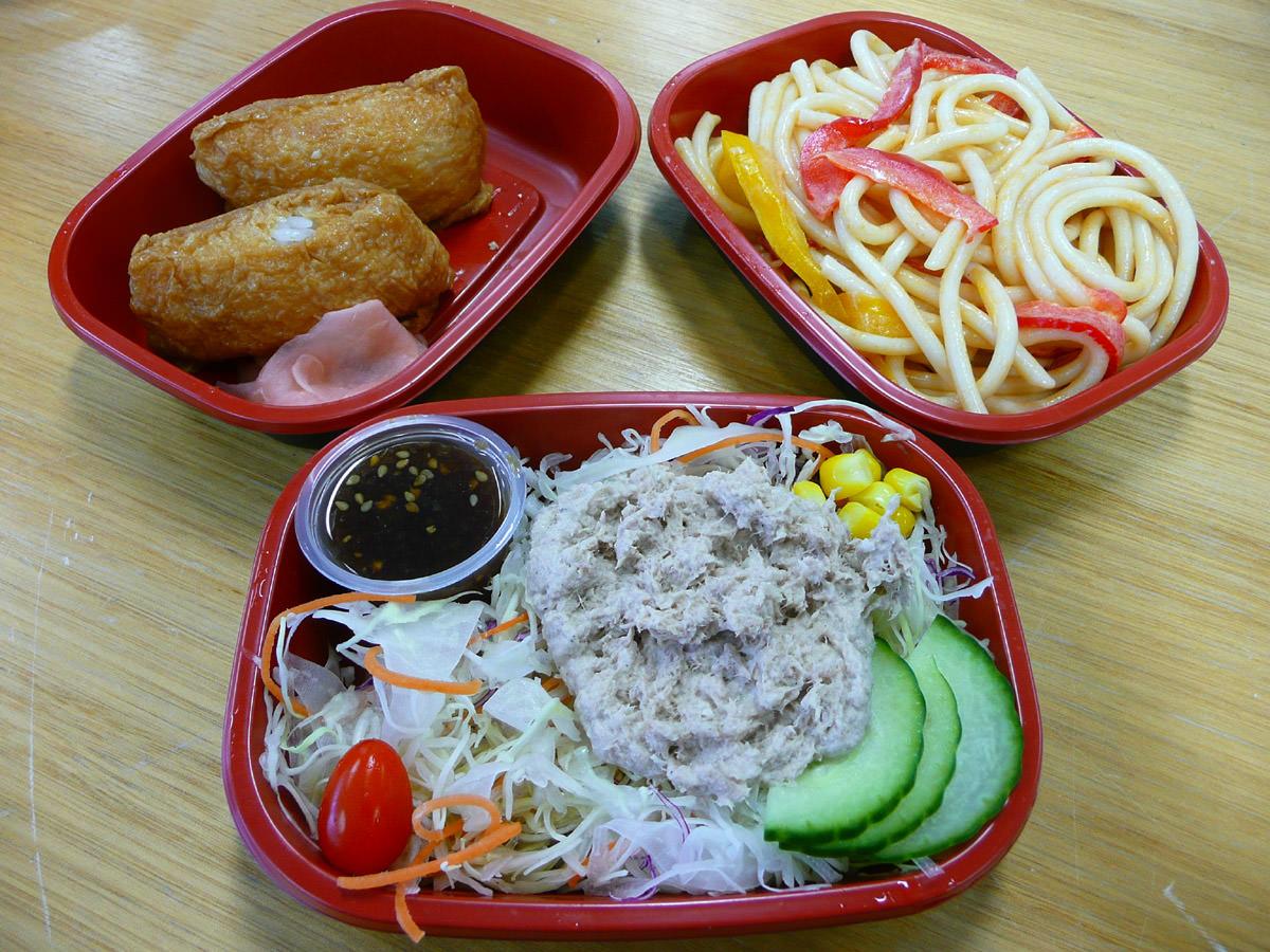 Inari sushi, spaghetti salad and tuna salad