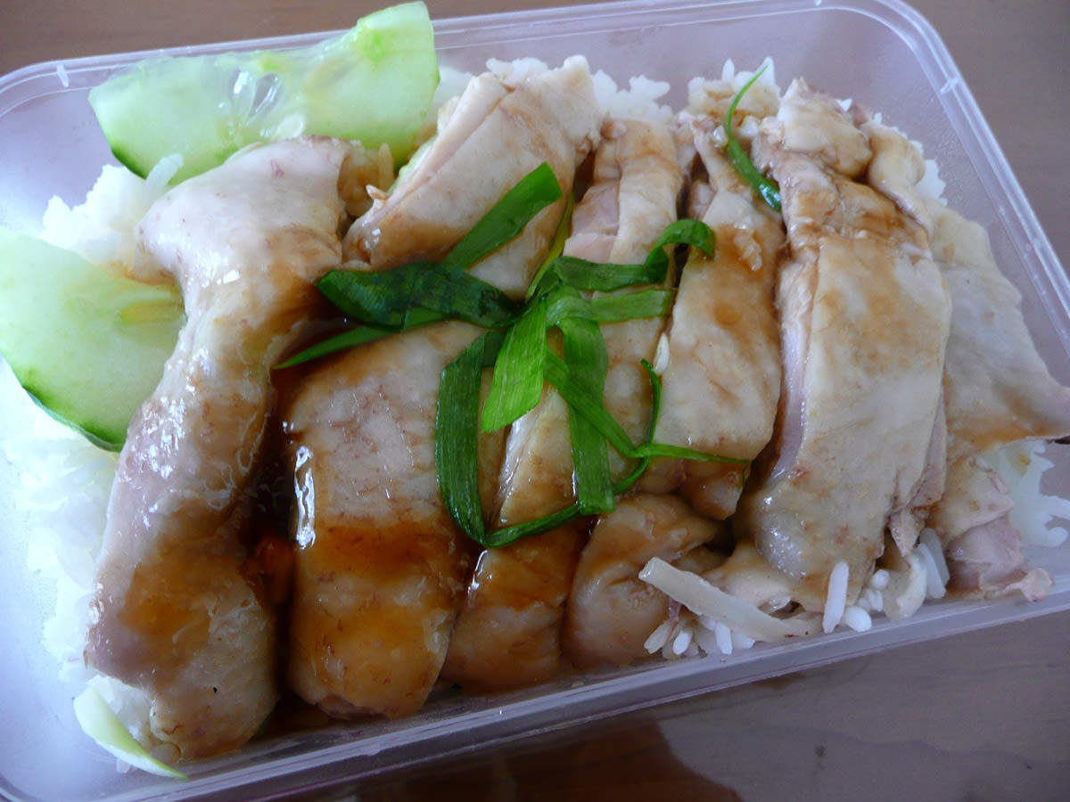 Chicken rice close-up