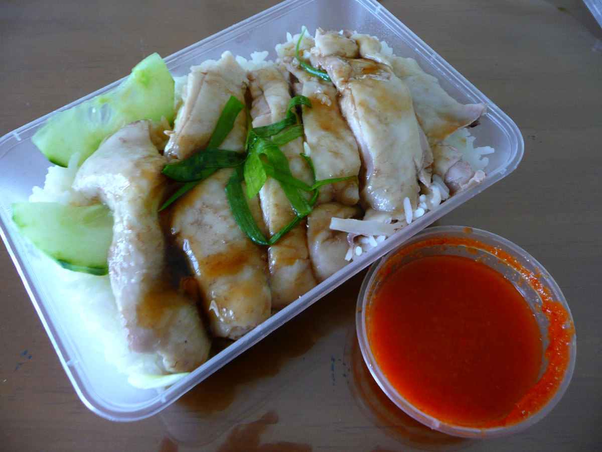 Chicken rice with chilli sauce