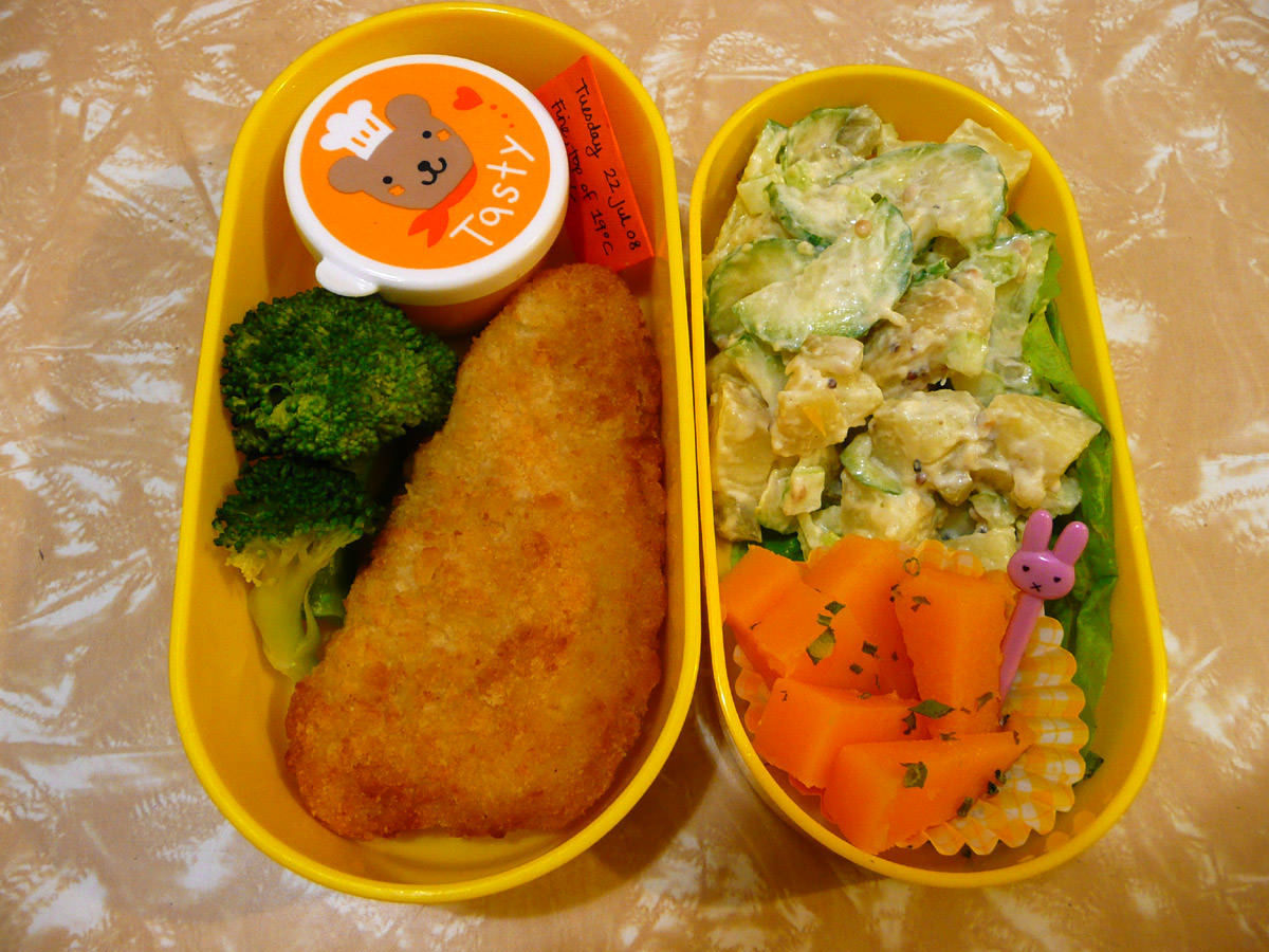 Jac's bento lunch