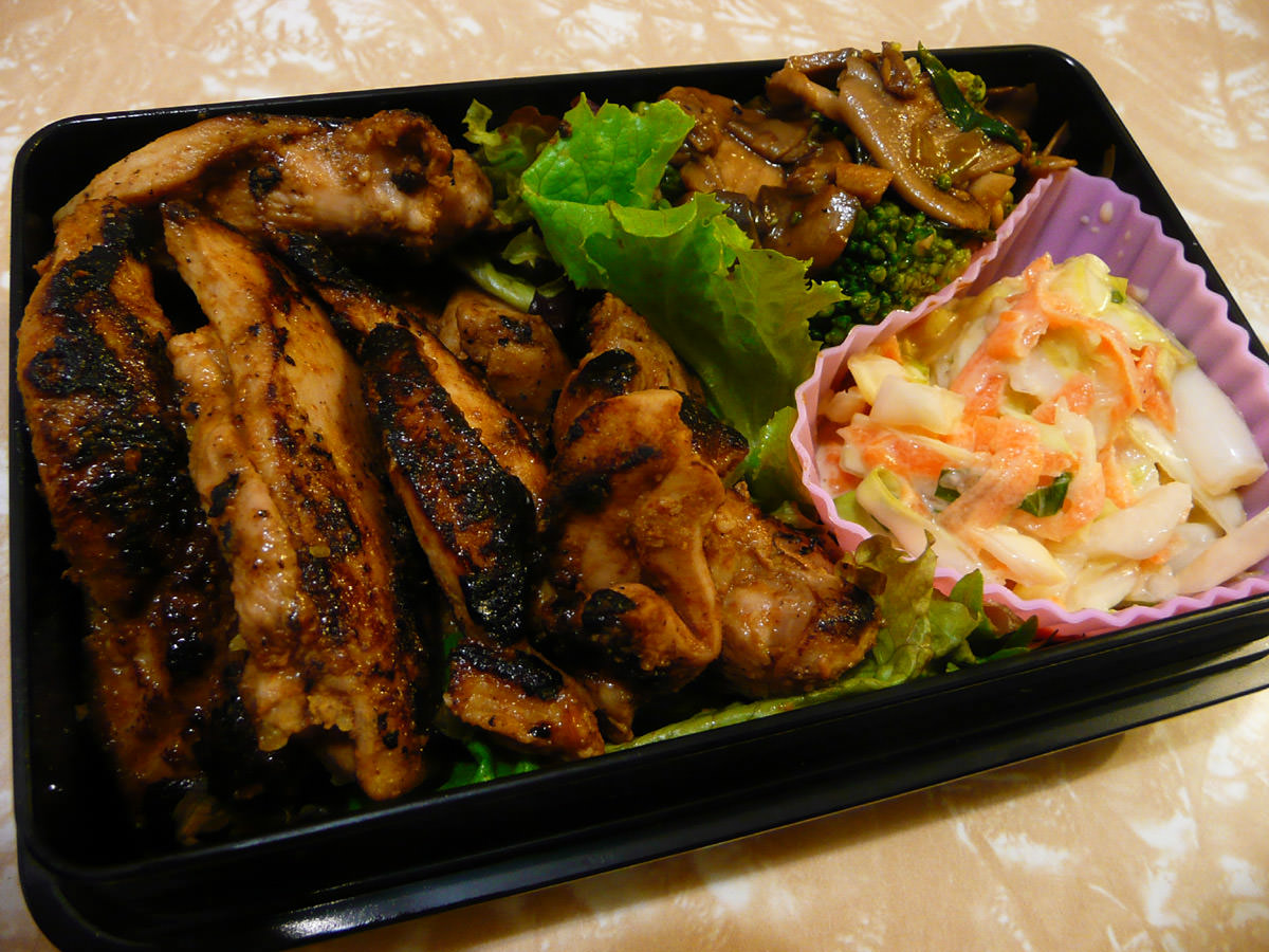 Barbecue flavoured chicken, marinated mushrooms and coleslaw