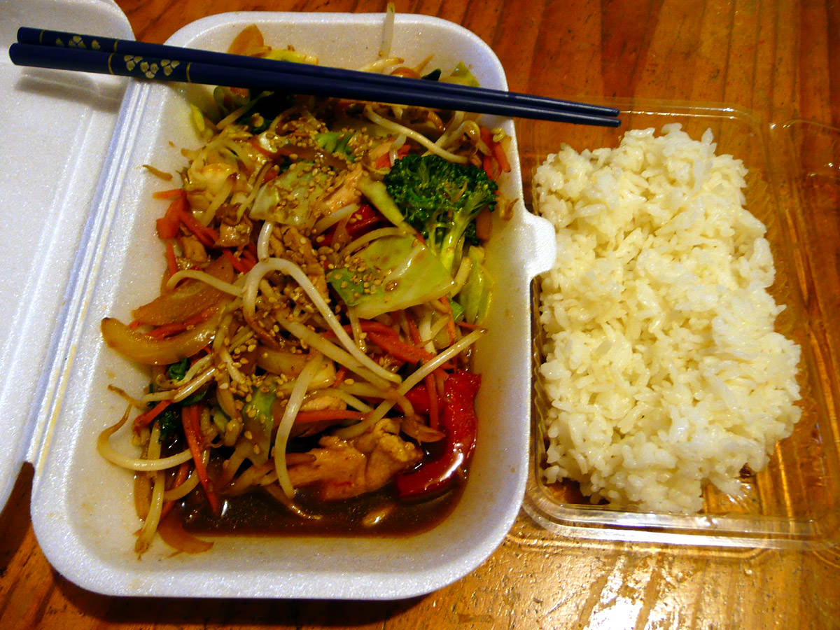 Chicken stir-fry with rice