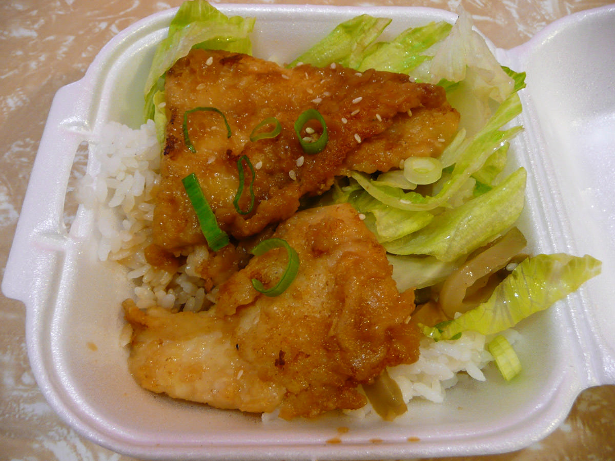 Teriyaki fish and rice