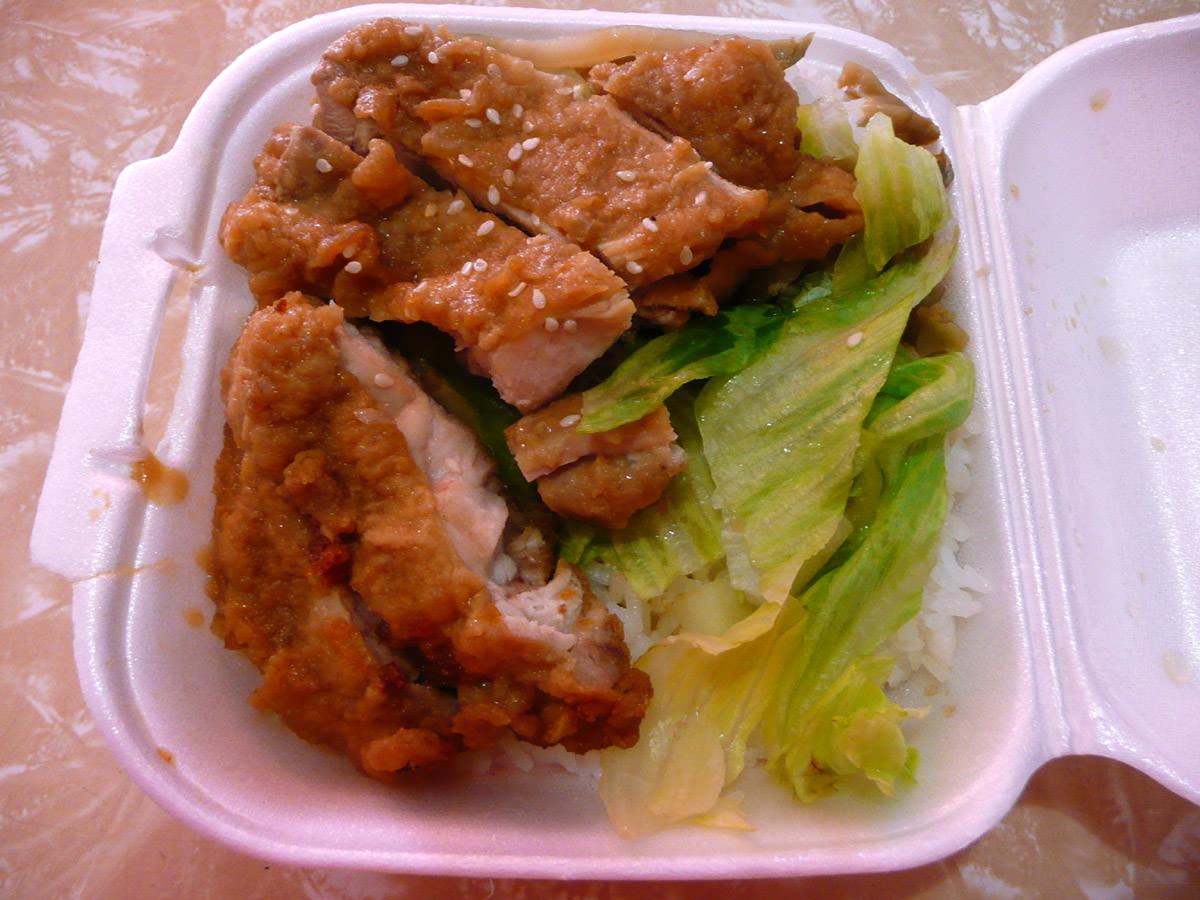 Teriyaki chicken from Taka