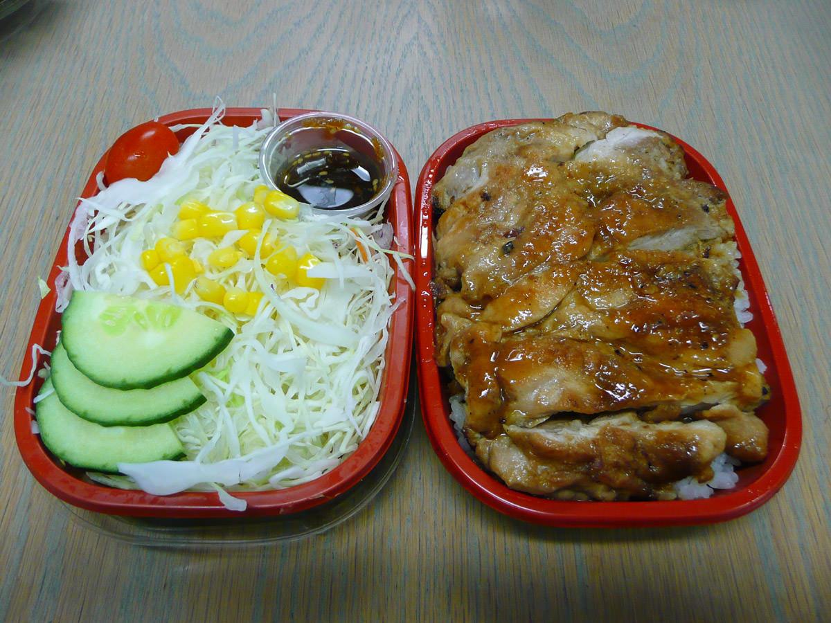 Salad and small teriyaki chicken