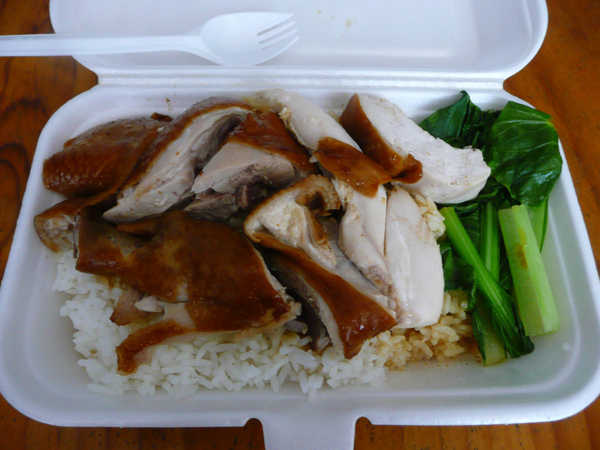 Soya chicken and rice