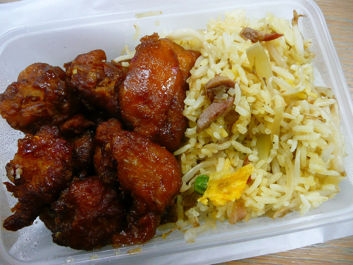 Honey chicken and fried rice