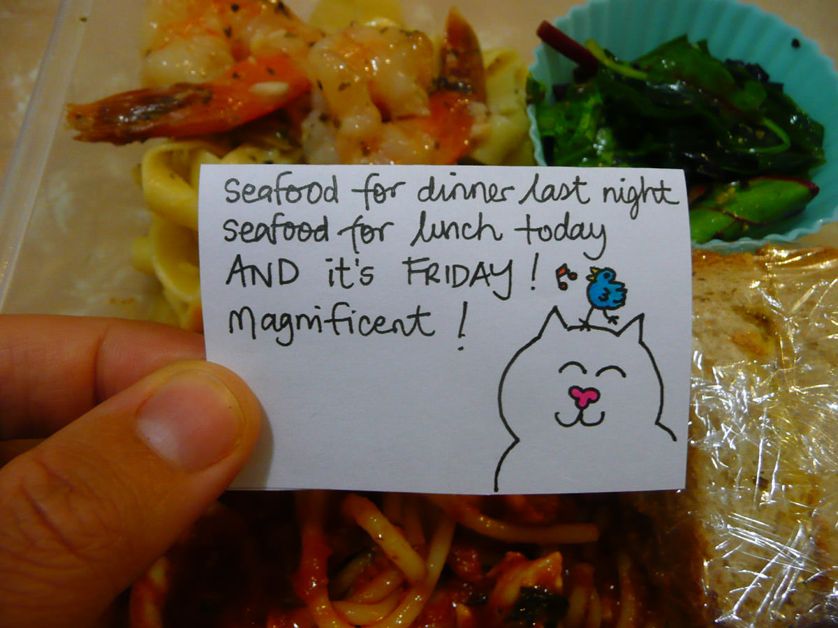 The bento note I put in Jac's lunch
