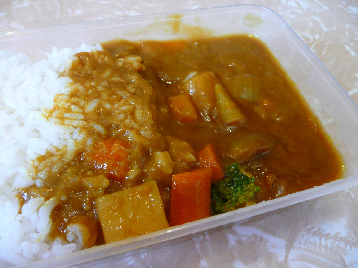 Japanese vegetable curry and rice