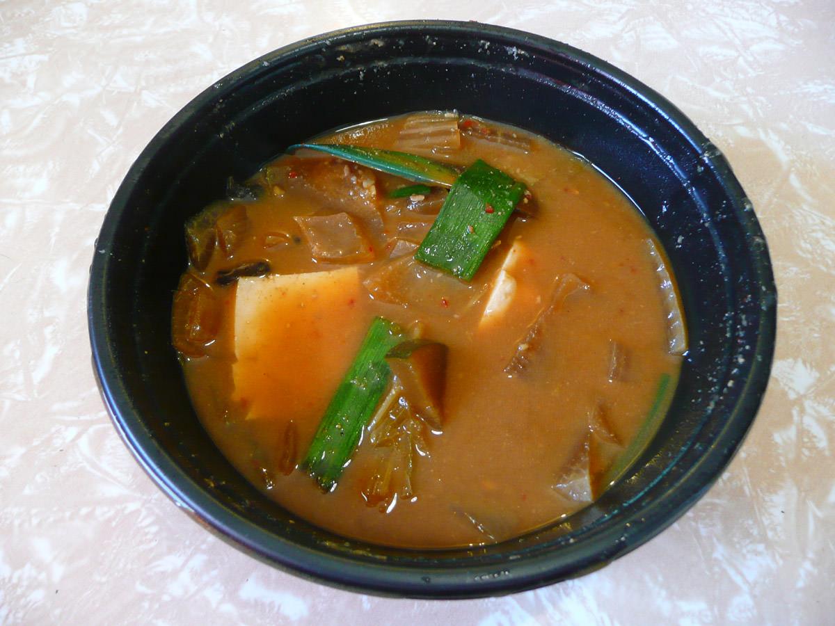 Denjang chigae soup