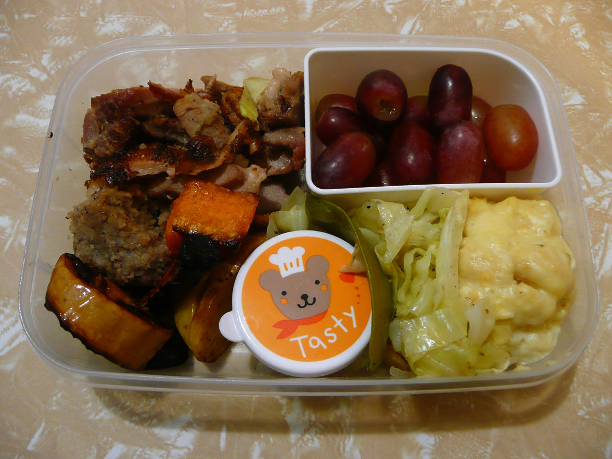 Leftover turkey roast and vegetables bento