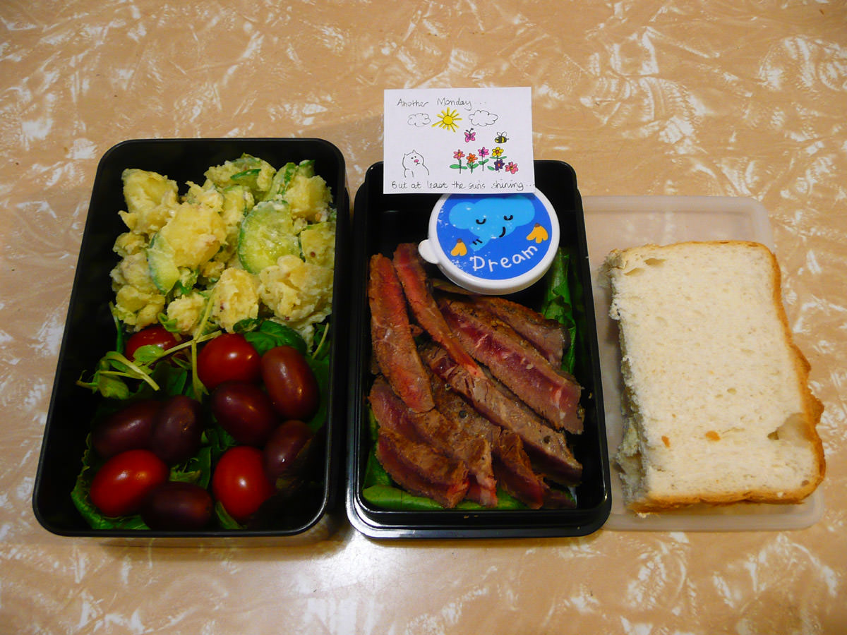 Jac's bento lunch - rare steak, potato salad, salad and bread