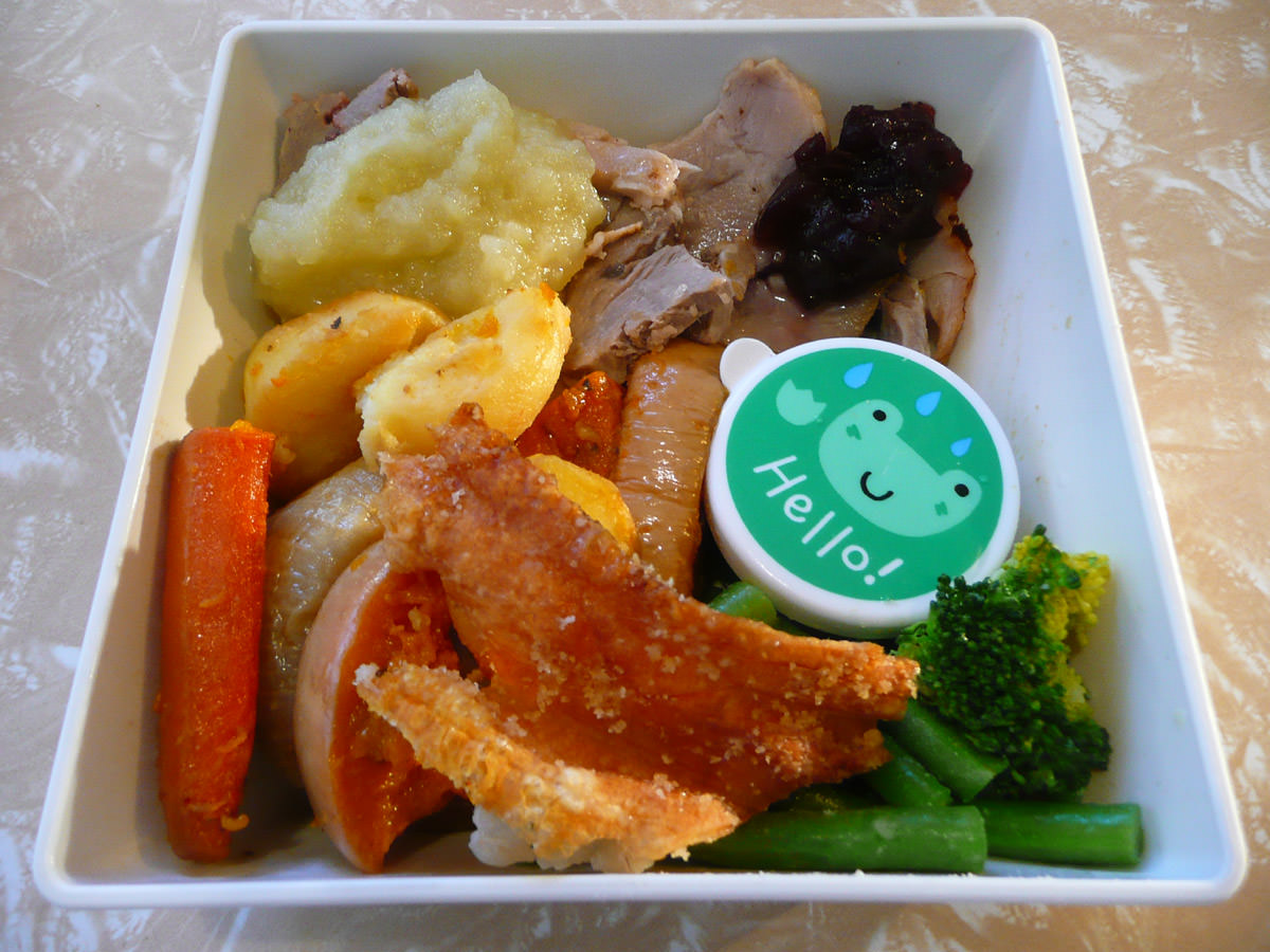 Jac's two roast bento lunch with crackling