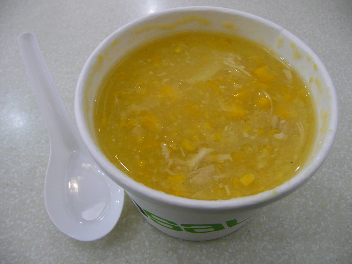 Organic chicken and corn soup