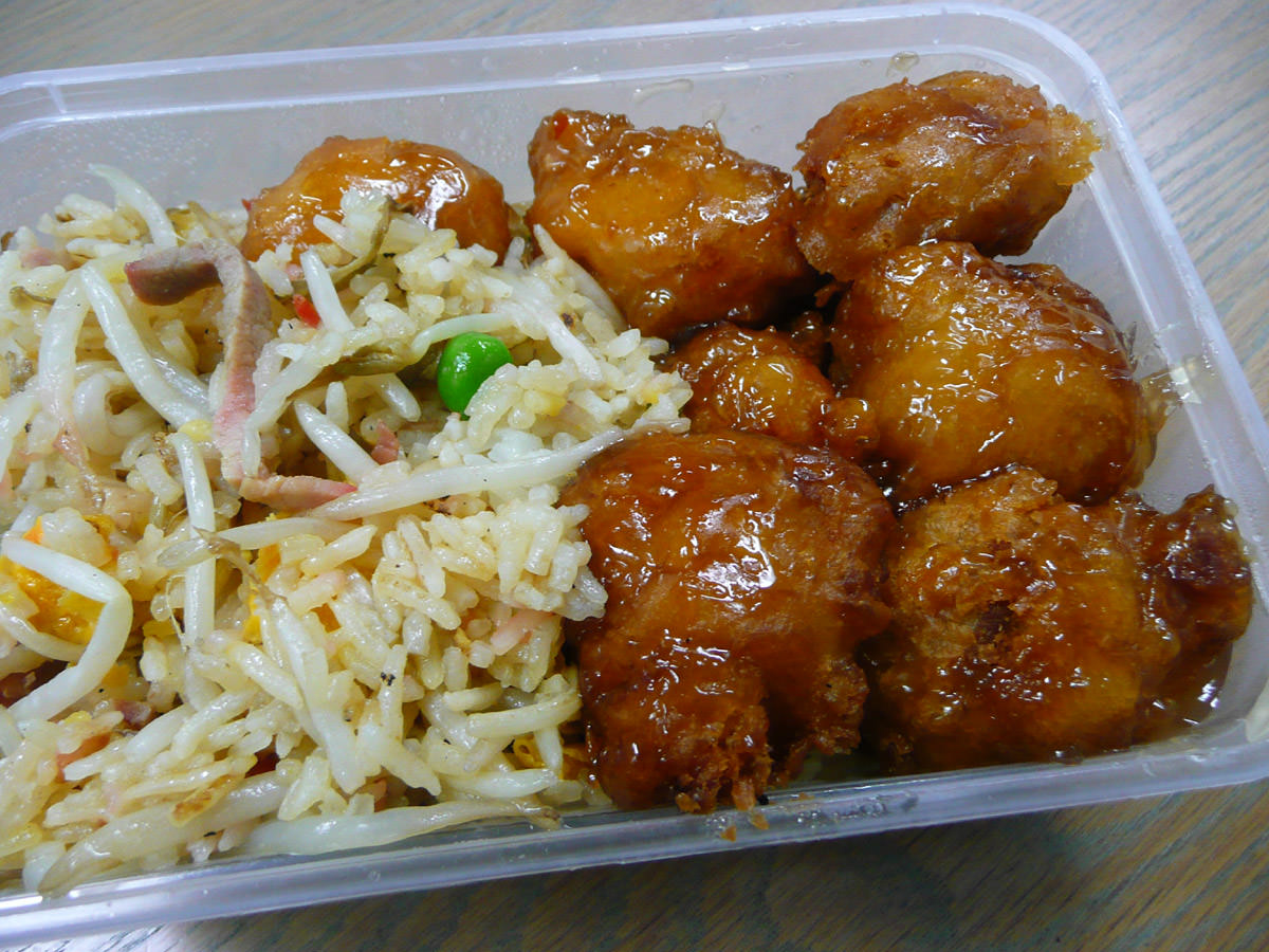 Fried rice and honey chicken