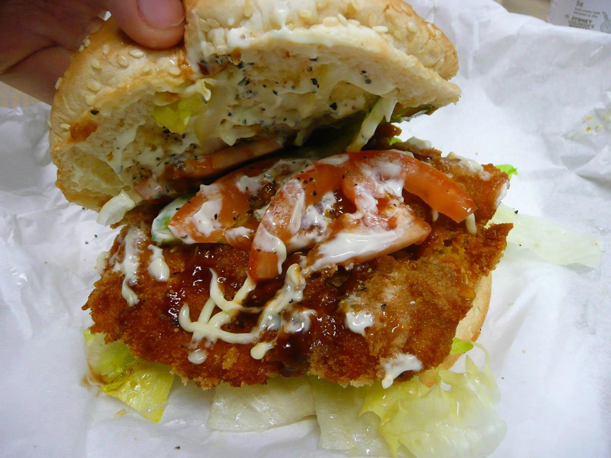 Chicken katsu burger innards