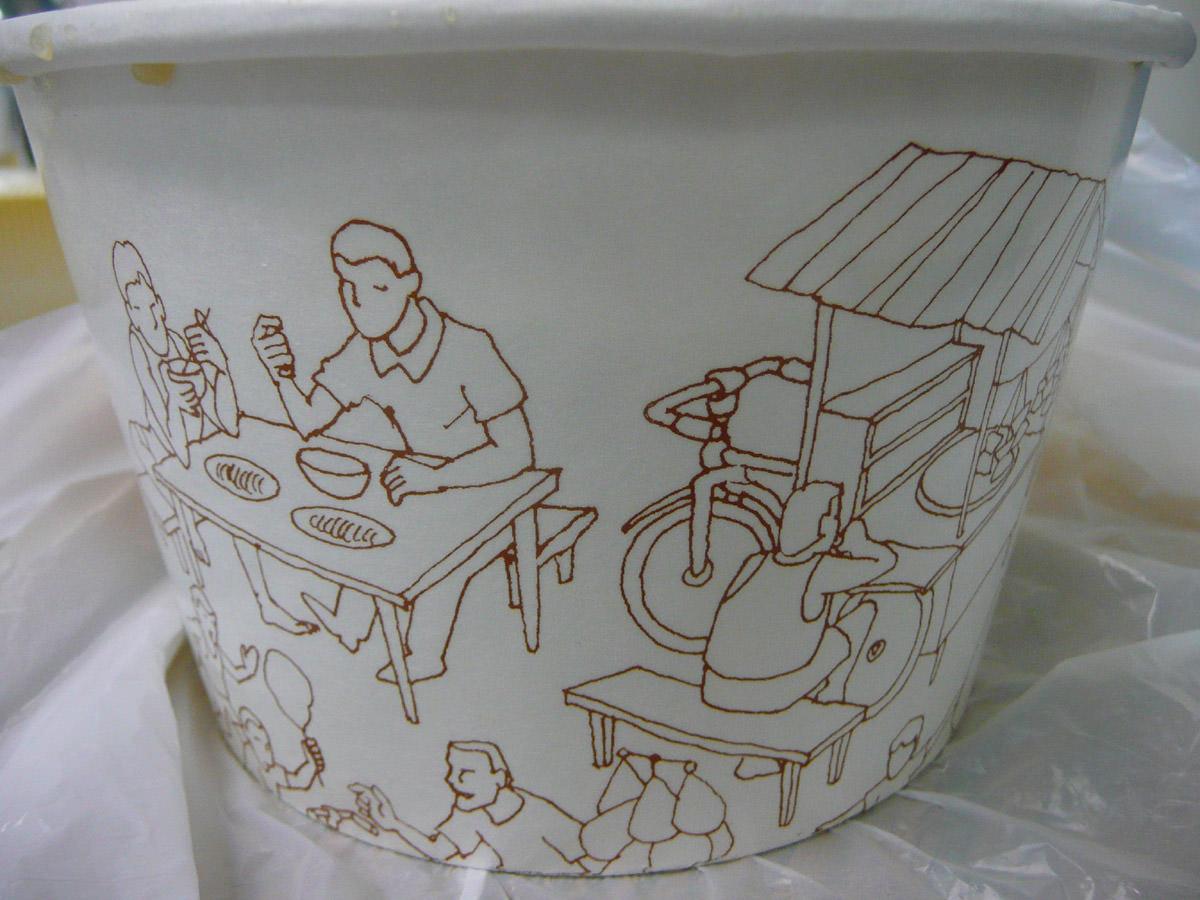 Detail on cardboard soup bowl