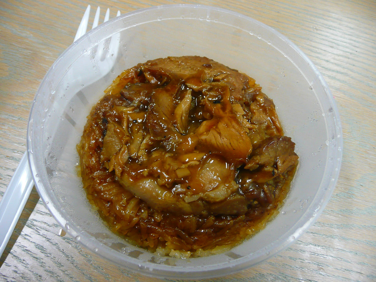 Glutinous chicken rice
