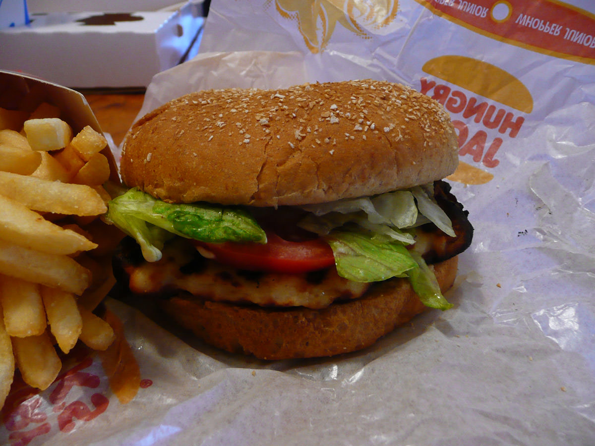Hungry Jacks Grilled Chicken Burger