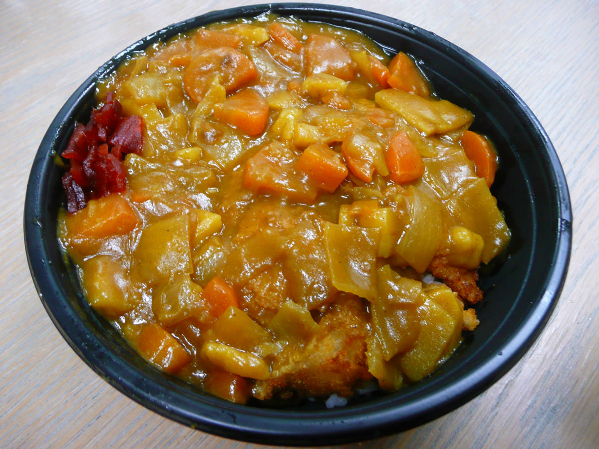 Japanese fish katsu curry