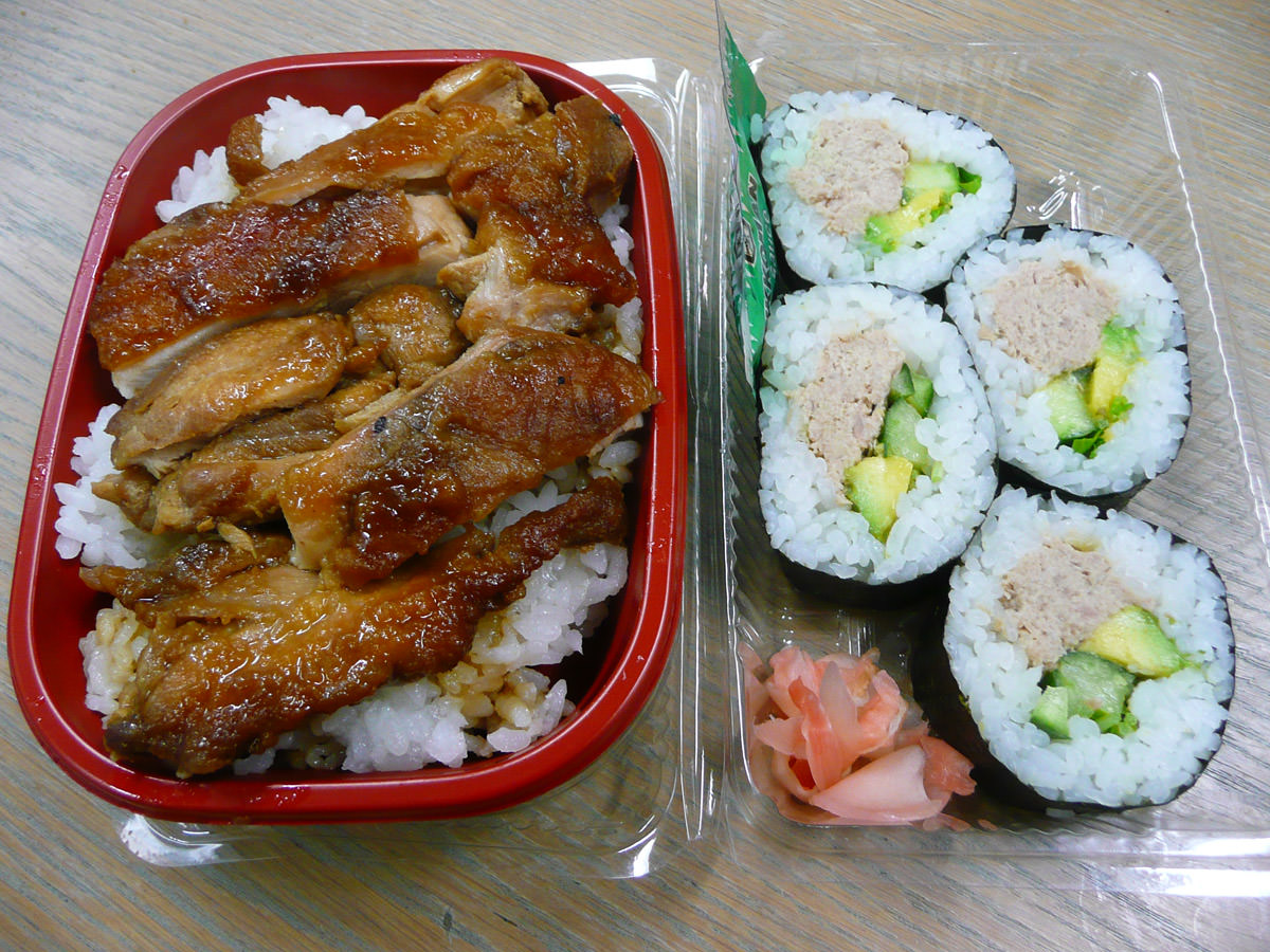 Teriyaki chicken and tuna mayo sushi