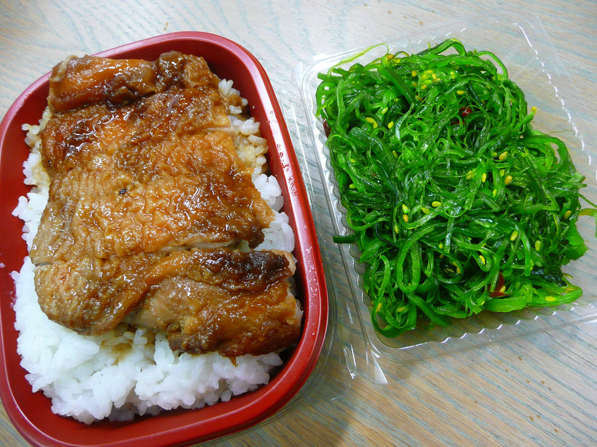 Teriyaki chicken and seaweed