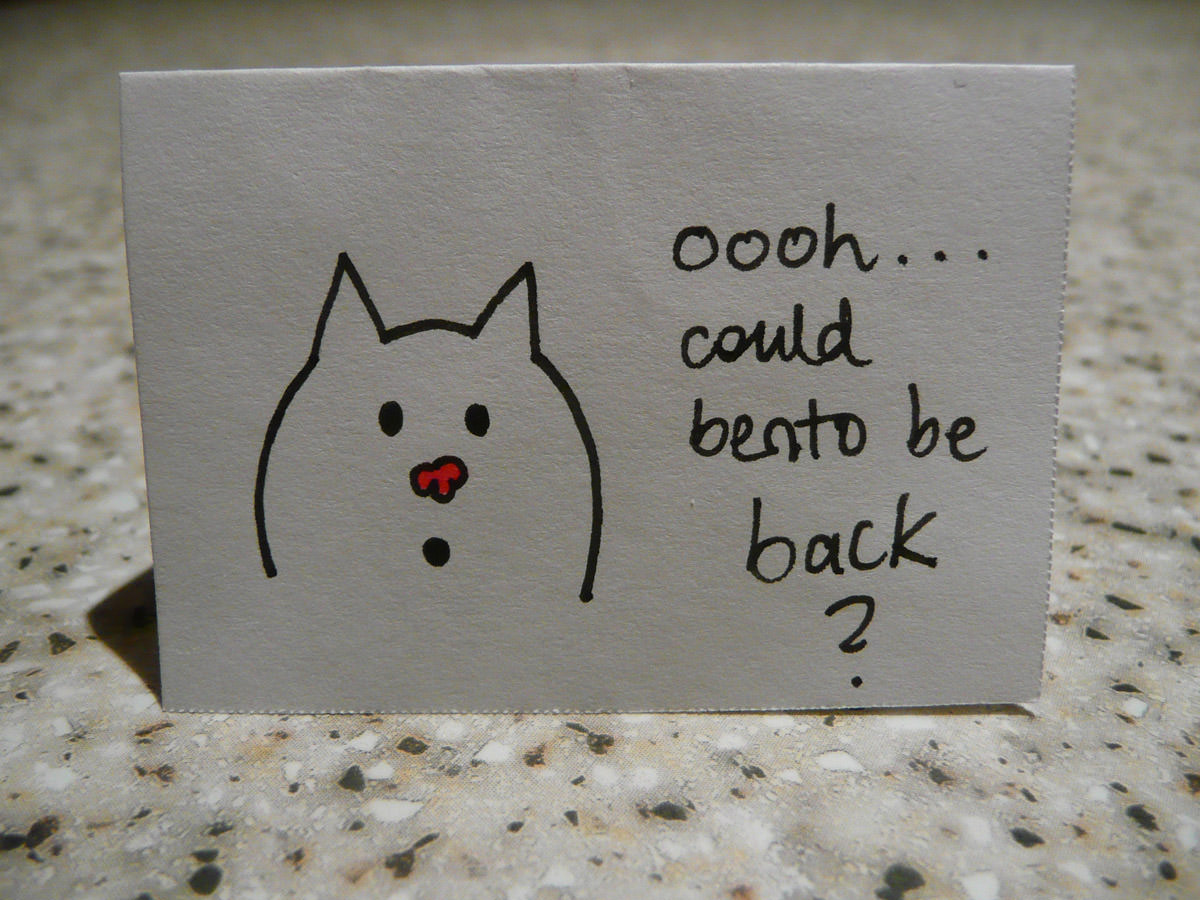 Bento note for Jac - Oooh - could bento be back?