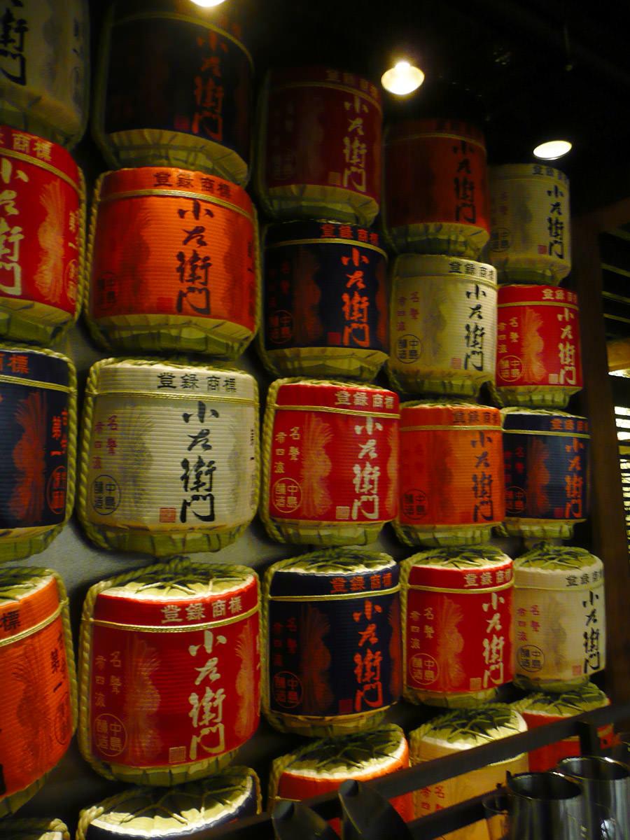 Sake barrels at Sake Restaurant