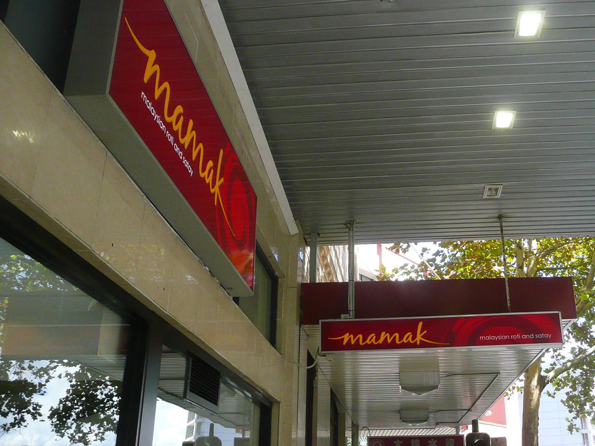 Mamak
