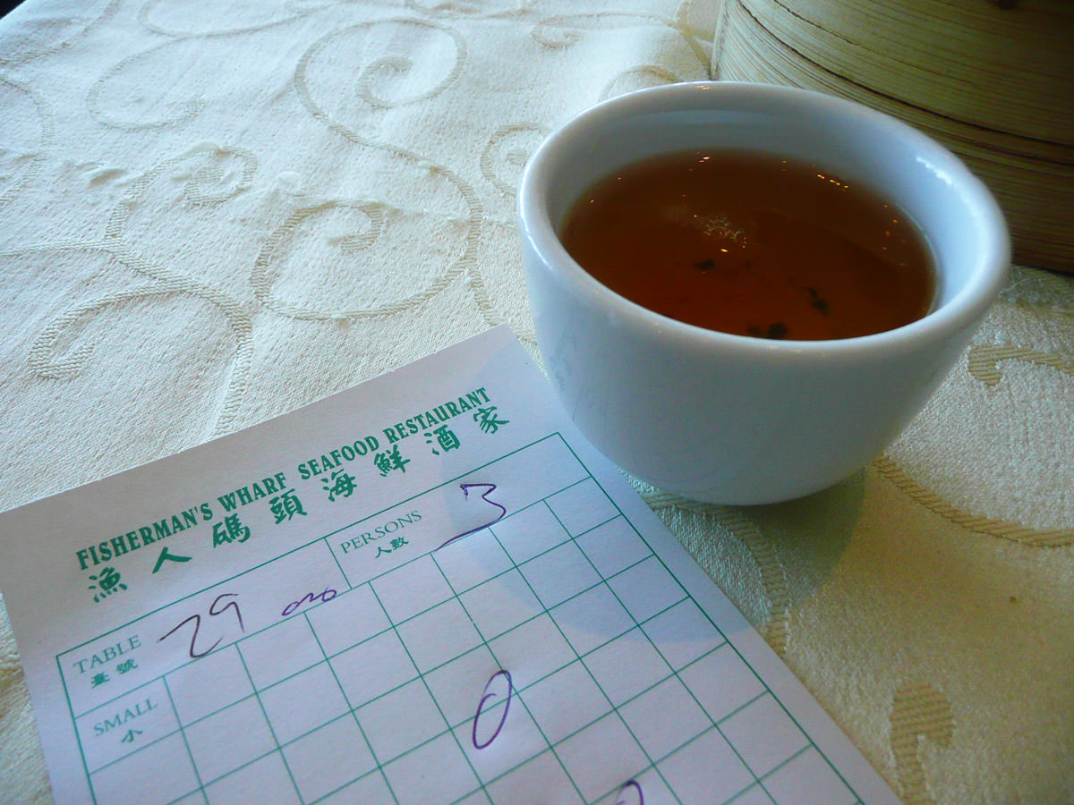 Chinese tea and our docket