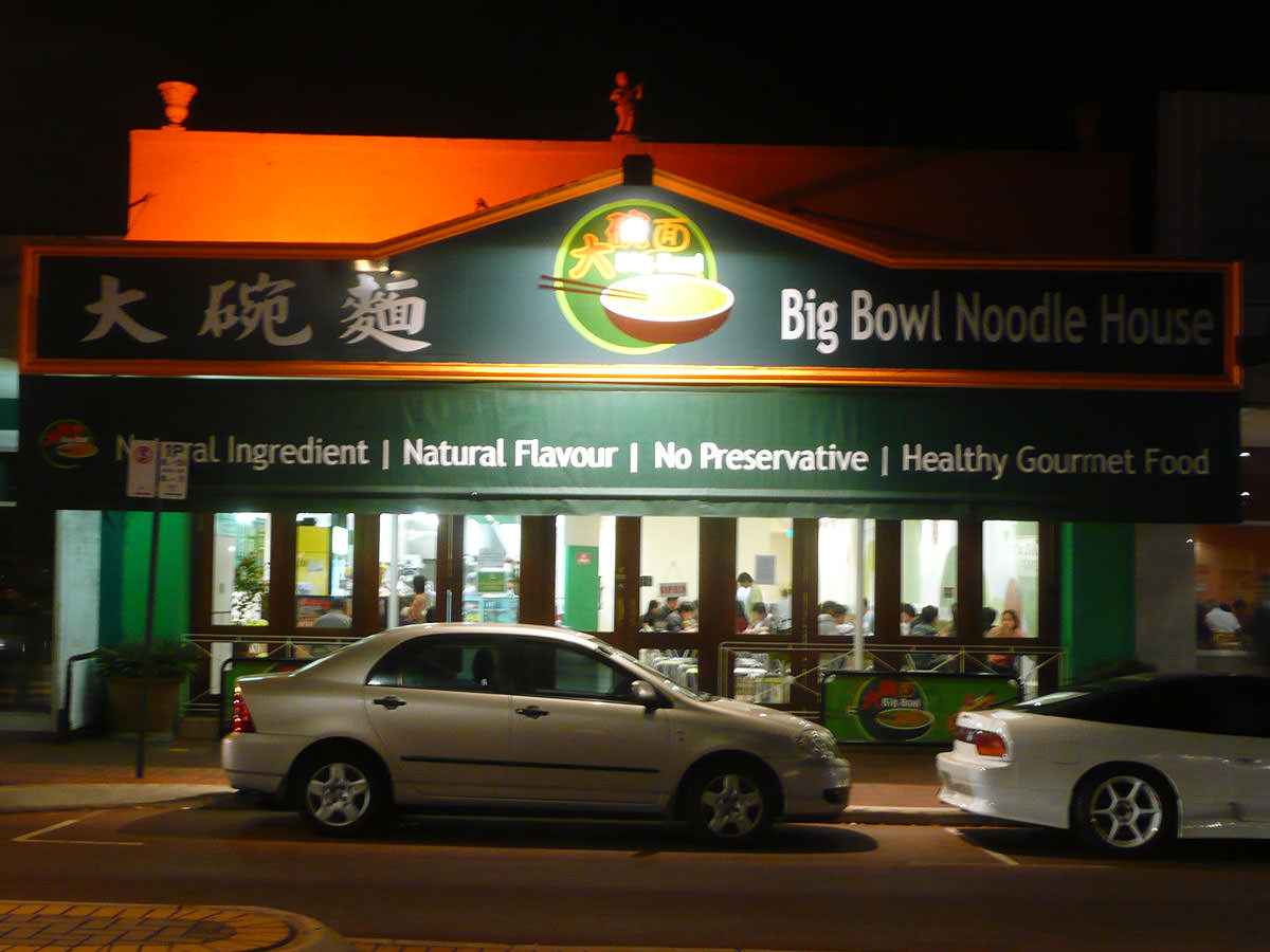Big Bowl Noodle House