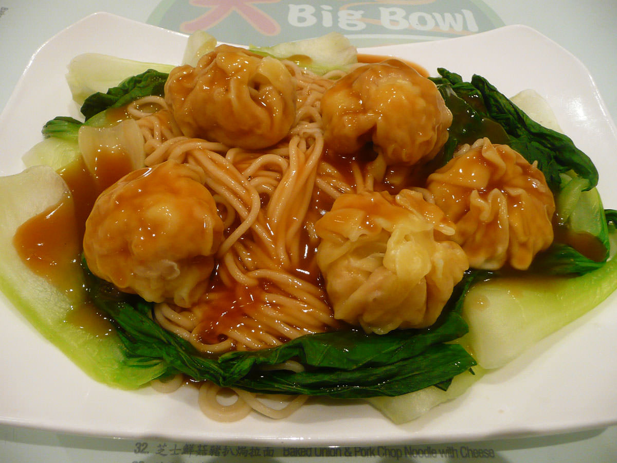 Pork and prawn wantan noodles